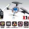 Радиоуправляемый квадрокоптер SYMA X1 4CH quadcopter with GYRO