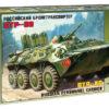 Российский бронетранспортер БТР-80
