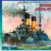 Флагман 2-ой тихоокеанской эскадры броненосец «Князь Суворов»