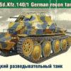 Немецкий разведывательный танк Sd.Kfz.140/1