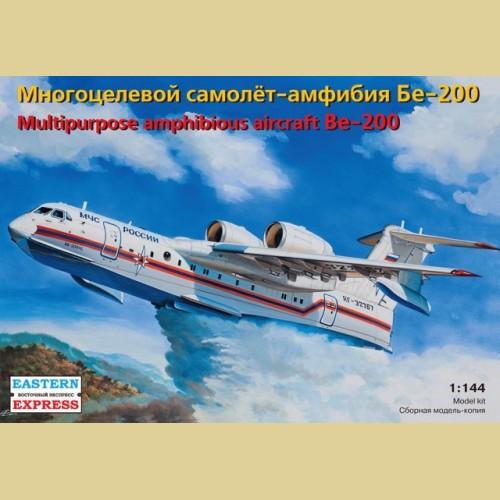 1/144 Многоцелевой самолет-амфибия Бе-200