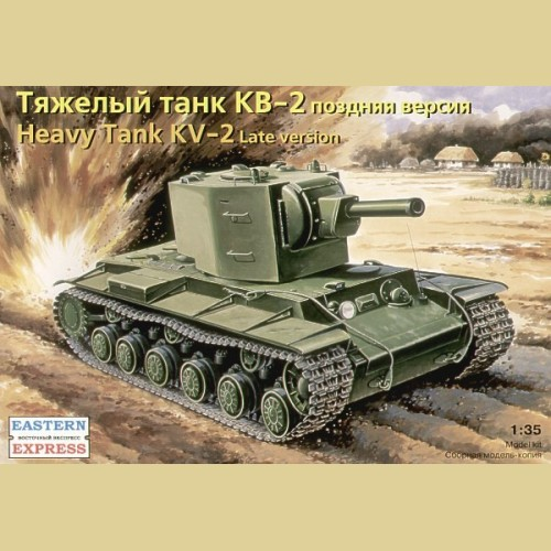 1/35 КВ-2 обр. 1941 г. Тяжелый танк (152 мм пушка)