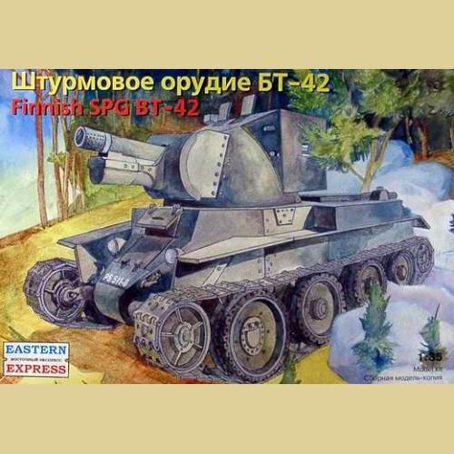 1/35 БТ-42 штурмовое орудие