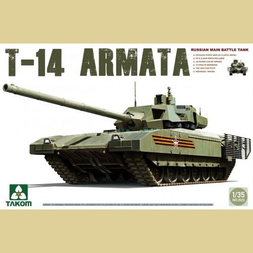 1/35 Russian Manin Main Battle Tank T-14 Armata
