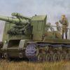 203-мм САУ С-51 образца 1943 года (1:35)