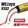 Аккумулятор Black Magic 7.4V 850mAh 25C LiPo JST-BEC plug (WLToys V262, V333, V333C, Syma X6)