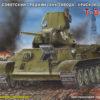 танк Т-34-76 завода «Красное Сормово» (1:35)