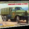 Советский грузовик 4,5 тонны (ЗиС-151)