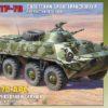 Советский бронетранспортер БТР-70 (Афганская война 1979-1989)
