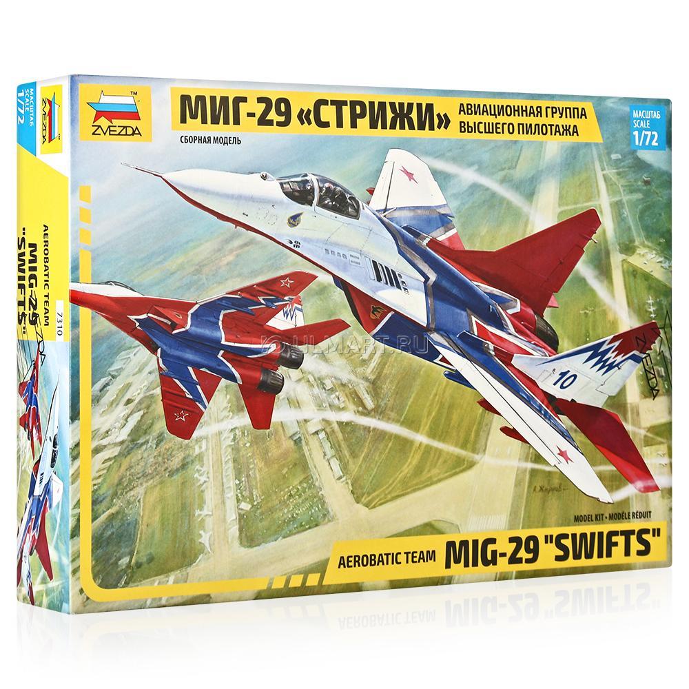 МиГ-29 «Стрижи»