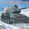 танк Т-34 «Дмитрий Донской» (1:35)