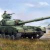танк Т-64 мод. 1972г. (1:35)