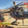 вертолет Хьюз 500Д (1:48)