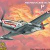 истребитель P-51D «Мустанг» (1:72)