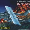 штурмовик-разведчик OV-10 «Бронко» (1:72)