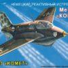 реактивный истребитель Ме-163В «Комет» (1:72)