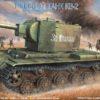танк КВ-2 (1:35)