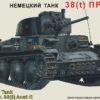 танк 38(t) «Прага» (1:35)