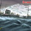 эсминец «Разумный «, Проект 7 (1:200)