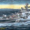 эсминец «Современный » (300 мм) с микроэлектродвигателем