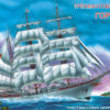 трехмачтовый барк «Горх Фок» (1:350)