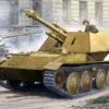 САУ Крупп/Арделт 105-мм leFH 18 (1:35)