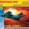 Американский истребитель-бомбардировщик F-117A «Стелс»