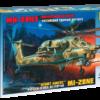 Российский ударный вертолет Ми-28НЭ «Ночной охотник»