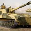 122-мм САУ 2С1 «Гвоздика» (1:35)