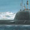 атомная подводная лодка крылатых ракет «Северодвинск» (1:350)