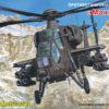 вертолет А-129 «Мангуста» (1:72)
