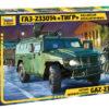 ГАЗ-233014 «Тигр»