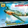 Немецкий истребитель «Мессершмитт» BF-109 F2