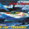 Истребитель П-40Б «Томагавк»