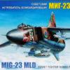 Советский истребитель-бомбардировщик МиГ-23МЛД