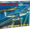 Тяжелый ночной истребитель Юнкерс JU-88 G6