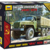 Советский армейский грузовик «Урал» 4320