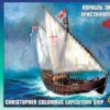 "Корабль экспедиции Христофора Колумба ""Нинья"""