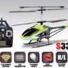 Радиоуправляемый вертолет SYMA S33 3CH helicopter with GYRO
