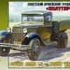 Советский армейский грузовик «Полуторка» (ГАЗ-АА)