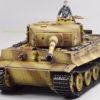 Радиоуправляемый танк Taigen German Tiger «Тигр» BTR (Late version инфракрасный) 2.4GHz 1:16