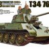 Советский средний танк Т-34/76 обр.1943 г. (1:35)