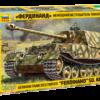 Немецкий истребитель танков «Фердинанд»