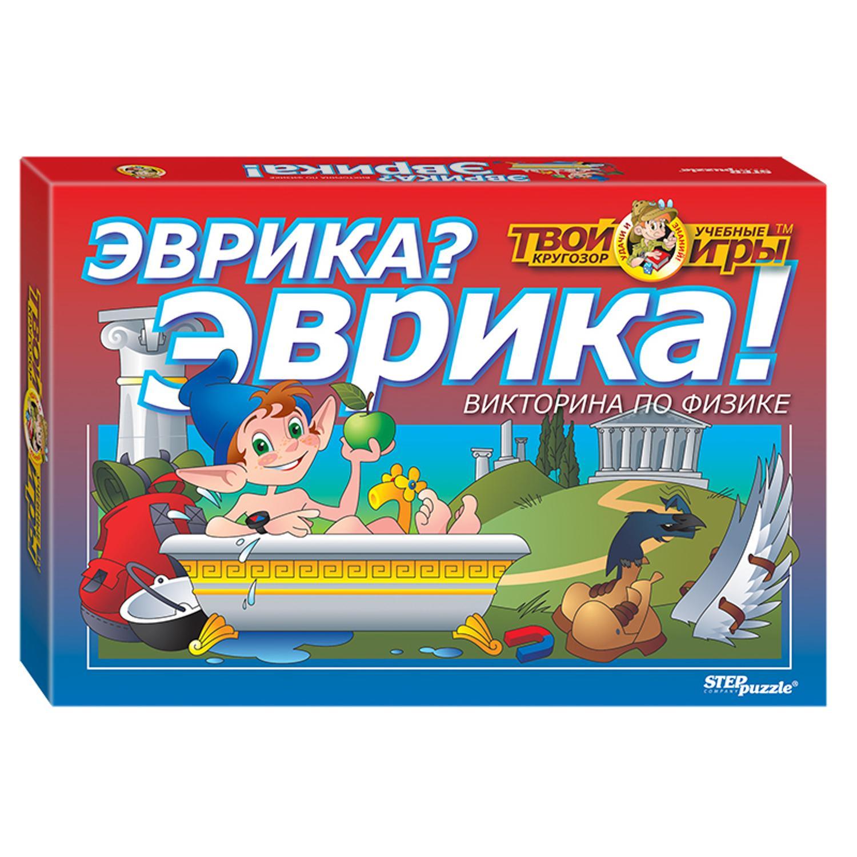 Викторина Step Puzzle Эврика? Эврика!