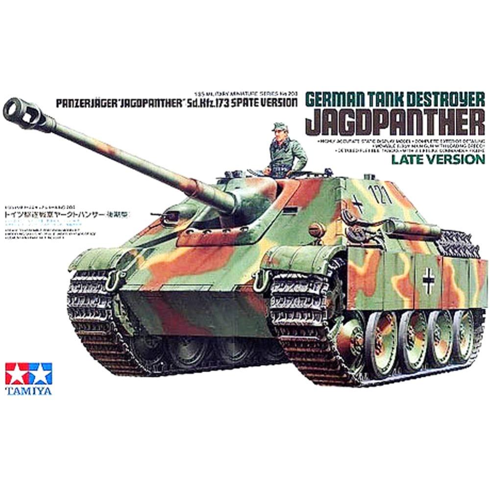 Немецкое самоходное 80 мм. противотанковое орудие Jagdpanther (поздняя версия) (1:35)