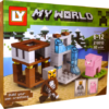 КОНСТРУКТОР MINECRAFT MY WORLD