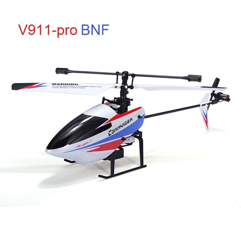 Радиоуправляемая модель вертолета WLToys V911PRO Skywalker 2.4G RTF V911-2