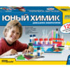 Игровой набор «Домашняя лаборатория» — Юный химик