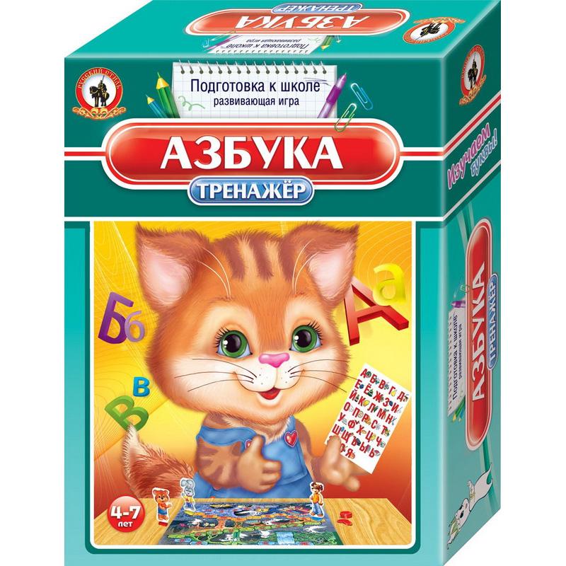 Развивающая игра-тренажер «Азбука»