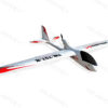 Планер Volantex 757-2 FPVraptor 2000 RTF